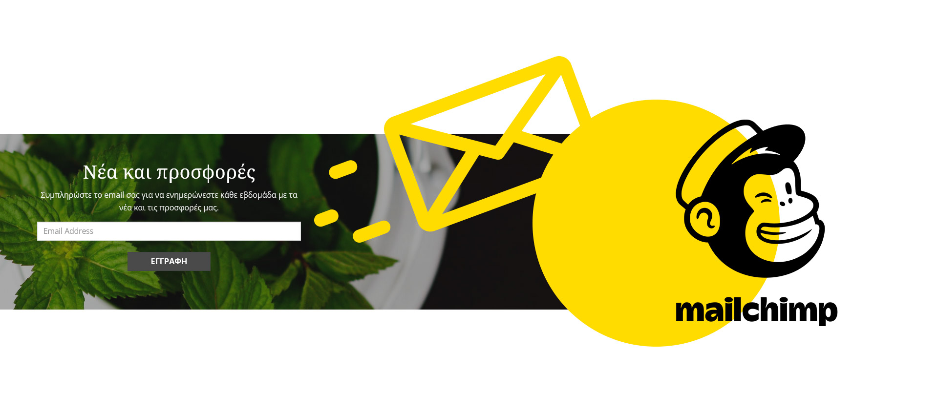 kanela-mailchimp
