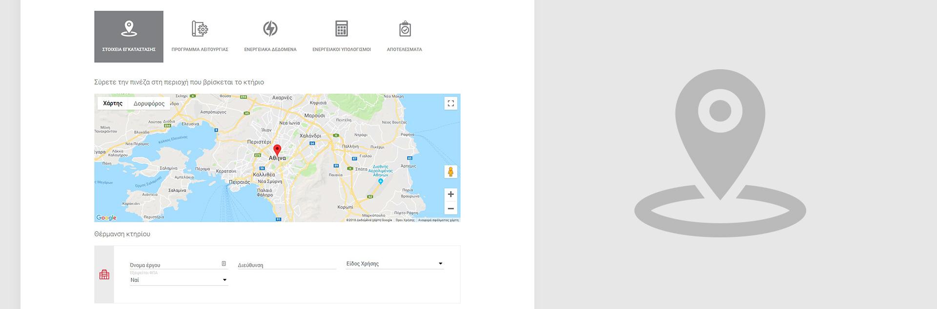 location-data-caloria