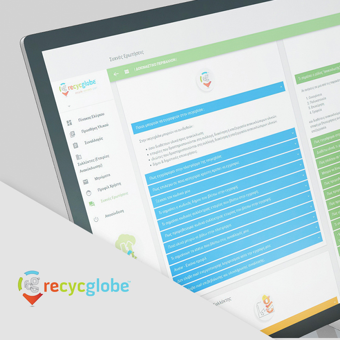 Project Recycglobe | Software Product Development | Webtrails