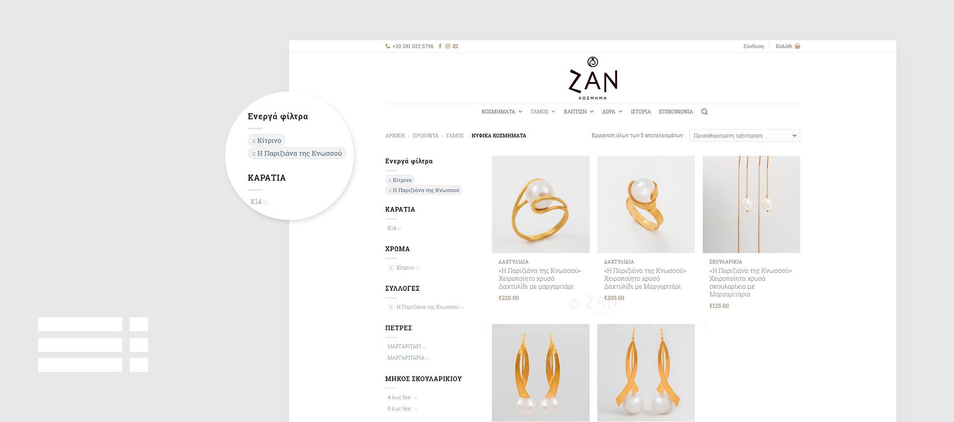 zan-filters