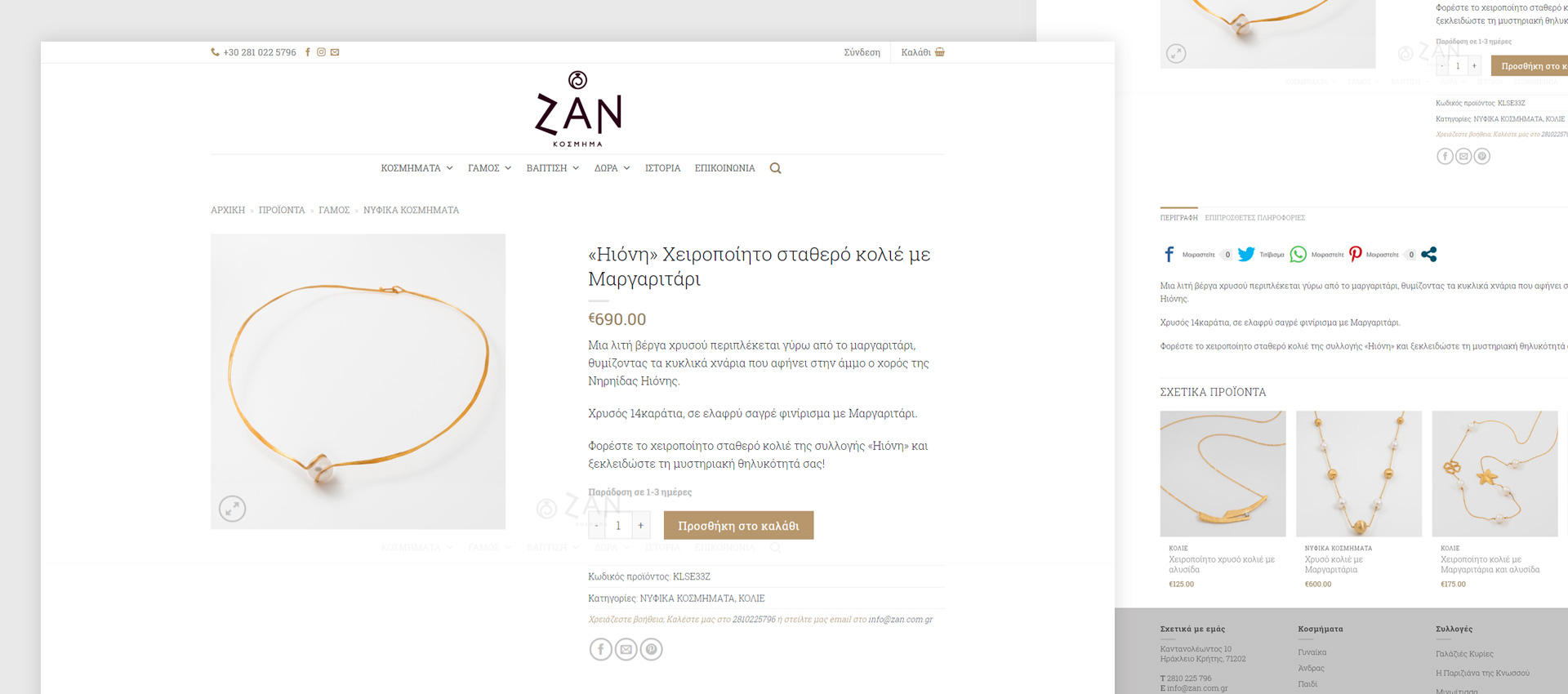 zan-product-details-